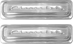 1987-98 Chevrolet lt1/lt4 Small Block Center Bolt Polished Finish Chevrolet Script Valve Covers