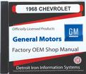 1968  CHEVROLET SHOP/BODY/OVERHAUL MANUAL - CD-ROM