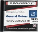 1958-60 CHEVROLET SHOP MANUAL - CD-ROM