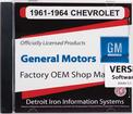 1961-64 CHEVROLET SHOP MANUAL - CD-ROM