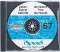 1967 PLYMOUTH SHOP MANUAL CD-ROM