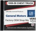 1958-59 GM Truck Shop Manual - Cd-Rom