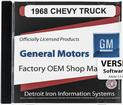 1968 GM Truck - Shop/OVertaul Manual - Cd-Rom