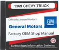 1969 GM Truck - Shop/OVertaul Manual Cd-Rom