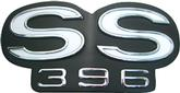 1969 Camaro without RS Option SS 396 Grill Emblem