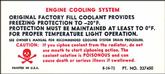 1973 COOLING SYSTEM WARNING DECAL GM# 337450