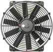 UNIVERSAL 14-3/4 x 14 x 3 1/4 SINGLE FAN PUSH STYLE  ELECTRIC FAN