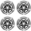 1955-81 GM 15 X 8 MAGNUM SS ALLOY WHEEL (SET OF 4)