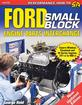 1962-00 Ford Small Block Engine Parts Interchange Book