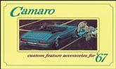 1967 Camaro Color Illustrated Custom Featured Accessories