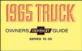 1965 Truck Owners Manual