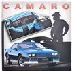 1982 Camaro - New Old Stock (NOS) Brochure
