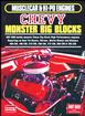 Musclecar & Hi-Po Engines - Chevy Monster Big Blocks