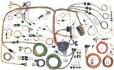 1970-74 E-Body Classic Update Complete Wiring Harness