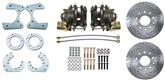1960-76 MOPAR - DELUXE 8-3/4 REAR  DISC BRAKE CONVERSION KIT