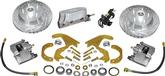 1955-57 CHEVROLET FRONT & REAR ELEC DISC BRAKE SET W/EHPM 2 DROP SPINDLES 13(FR) & 12(RR) ROTORS