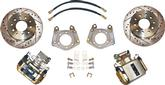 1962-74 MOPAR WITH 1 PIECE AXLE / 5X4-1/2 BOLT-ON REAR DISC BRAKE UPGRADE SET WITH DRILLED ROTORS