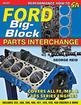 Ford Big-Block Parts Interchange - SA Designs Performance How-To Manual