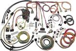 1955-56 Chevrolet Classic Update Wiring Harness Set