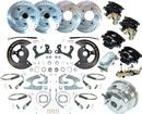 1955-58 4 WHEEL POWER DISC BRAKE CONVERSION SET W/11 DRILLED/SLOTTED ROTORS & CHROME BOOSTER/MASTER
