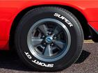 Super Sport GT Raised Letters - White
